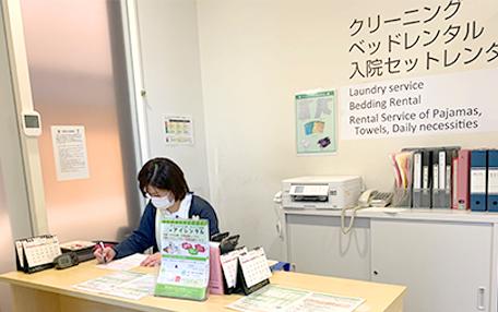 入院中のサービス(クリーニング・ベッドレンタル・入院セットレンタル)